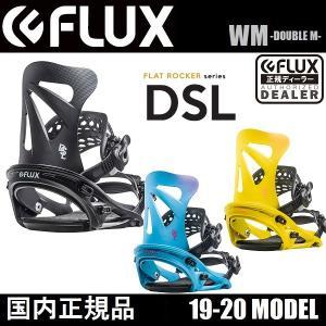 19-20 FLUX DSL - 国内正規品 バインディング