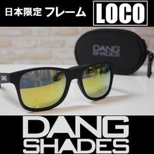 DANG SHADES サングラス LOCO - Black Soft / Gold Mirror 国内正規品|wmsnowboards