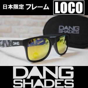 DANG SHADES サングラス LOCO - Matte Black with beer / Fire Mirror  国内正規品|wmsnowboards