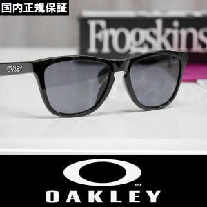 OAKLEY オークリー サングラス Frogskins - Polished Black / Grey OO9245-01 国内正規品 アジアンフィット|wmsnowboards