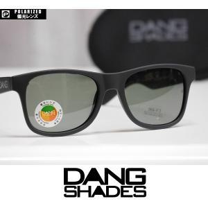 DANG SHADES サングラス LOCO - Black Soft / Dark Green Gray Polarized 国内正規品|wmsnowboards