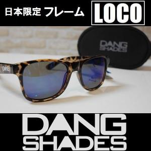 DANG SHADES サングラス LOCO - Light Tortoise / Blue Mirror White LOGO 国内正規品|wmsnowboards