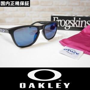 OAKLEY オークリー サングラス Frogskins - Matte Black / Ice Iridium OO9245-06 国内正規品 アジアンフィット|wmsnowboards