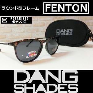 DANG SHADES サングラス FENTON - Brown Tortoise / Black Polarized 国内正規品|wmsnowboards