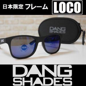 DANG SHADES サングラス LOCO - Black Soft / Blue Mirror  国内正規品|wmsnowboards