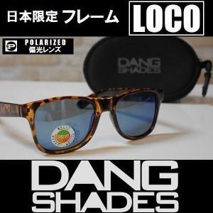 DANG SHADES サングラス LOCO - Light Tortoise / Blue Mirror Polarized 国内正規品|wmsnowboards