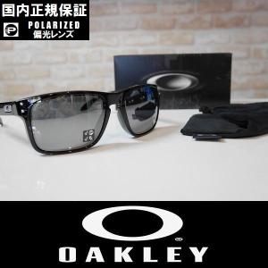 OAKLEY オークリー サングラス HOLBROOK - Polished Black / Black Iridium Polarized 偏光レンズ OO9244-02 国内正規品 アジアンフィット|wmsnowboards