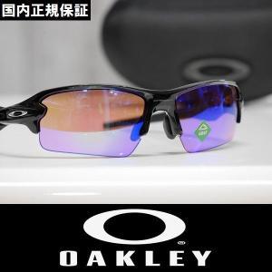 OAKLEY オークリー サングラス FLAK 2.0 - Polished Black / PRIZM GOLF プリズムレンズ OO9271-09 国内正規品 アジアンフィット|wmsnowboards