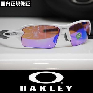 OAKLEY オークリー サングラス FLAK 2.0 - Polished White / PRIZM GOLF プリズムレンズ OO9271-10 国内正規品 アジアンフィット|wmsnowboards