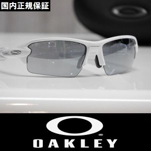 OAKLEY オークリー サングラス FLAK 2.0 - Polished White / SLATE IRIDIUM OO9271-1661 国内正規品 アジアンフィット|wmsnowboards