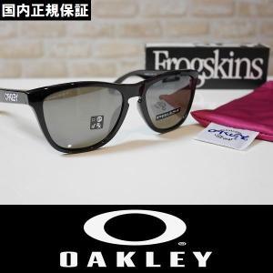 OAKLEY オークリー サングラス Frogskins - Polished Black / Prizm Black Iridium プリズムレンズ OO9245-6254 国内正規品 アジアンフィット|wmsnowboards
