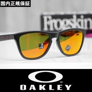OAKLEY オークリー サングラス Frogskins - Matte Black / Prizm Ruby Iridium プリズムレンズ OO9245-6354 国内正規品 アジアンフィット|wmsnowboards