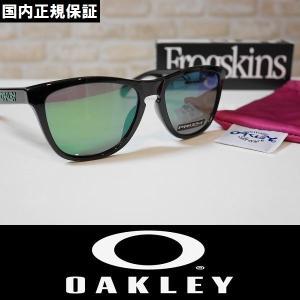 OAKLEY オークリー サングラス Frogskins - Polished Black / Prizm Jade Iridium プリズムレンズ OO9245-6454 国内正規品 アジアンフィット|wmsnowboards