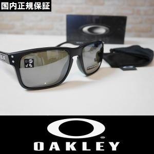 OAKLEY オークリー サングラス HOLBROOK - Matte Black / Prizm Black Iridium プリズムレンズ OO9244-2756 国内正規品 アジアンフィット|wmsnowboards