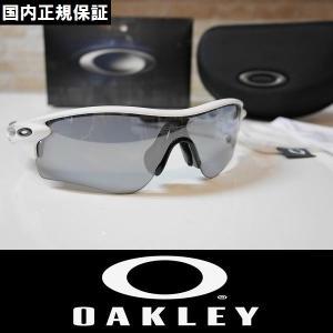 OAKLEY オークリー サングラス RADARLOCK PATH - Matte White / SLATE IRIDIUM OO9206-02 国内正規品 アジアンフィット|wmsnowboards
