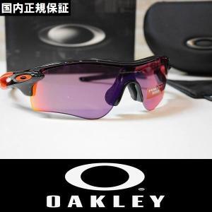 OAKLEY オークリー サングラス RADARLOCK PATH - Polished Black / PRIZM ROAD プリズムレンズ OO9206-37 国内正規品 アジアンフィット|wmsnowboards