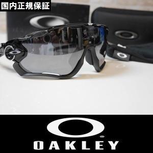 OAKLEY オークリー サングラス JAWBREAKER - Polished Black / Black Iridium OO9270-01 国内正規品 アジアンフィット|wmsnowboards