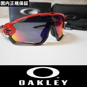 OAKLEY オークリー サングラス JAWBREAKER - Redline / +Red Iridium OO9270-03 国内正規品 アジアンフィット|wmsnowboards