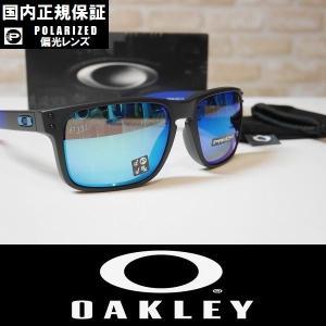 OAKLEY オークリー サングラス HOLBROOK - Sapphire Fade / Prizm Sapphire Polarized 偏光レンズ プリズムレンズ OO9244-2356 国内正規品 アジアンフィット|wmsnowboards