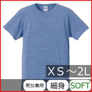 Tシャツ メンズ レディース 半袖 無地 丸首 大きい サイズ 人気 シャツ tシャツ スポーツ クルーネック ブランド トップス 男 女 丈夫 綿 小 xs s m l 2l 青 色|wmstore
