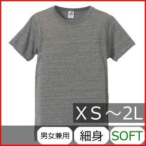Tシャツ メンズ レディース 半袖 無地 丸首 大きい サイズ 人気 シャツ tシャツ スポーツ クルーネック ブランド トップス 男 女 丈夫 綿 小 xs s m l 2l 灰色|wmstore