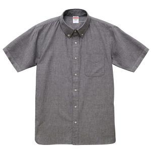 シャツ メンズ レディース 半袖 ボタンダウン 灰色 グレー ビジネス コットン 綿 制服 ポケット オックスフォード カラーシャツ Yシャツ クールビズ カジュアル|wmstore