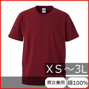 Tシャツ メンズ レディース 半袖 無地 丸首 大きい 厚手 綿 綿100 シャツ tシャツ 人気 スポーツ クルーネック ブランド 男 女 丈夫 xs s m l 2l 3l ワイン 赤|wmstore