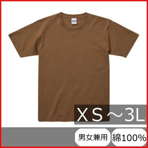 Tシャツ メンズ レディース 半袖 無地 丸首 大きい 厚手 綿 綿100 シャツ tシャツ 人気 スポーツ クルーネック ブランド トップス 男 女 丈夫 xs s m l 2l 3l 茶|wmstore
