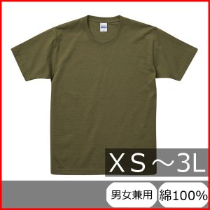 Tシャツ メンズ レディース 半袖 無地 丸首 大きい 厚手 綿 綿100 シャツ tシャツ 人気 スポーツ クルーネック ブランド トップス 男 女 丈夫 xs s m l 2l 3l 緑|wmstore