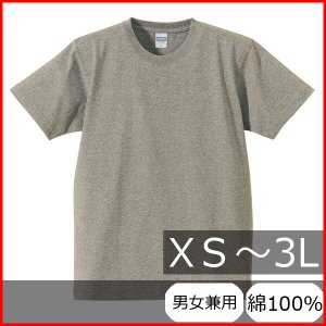 Tシャツ メンズ レディース 半袖 無地 丸首 大きい 厚手 綿 綿100 シャツ tシャツ スポーツ クルーネック ブランド トップス 男 女 丈夫 xs s m l 2l 3l 灰色|wmstore