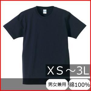 Tシャツ メンズ レディース 半袖 無地 丸首 大きい 厚手 綿 綿100 シャツ tシャツ 人気 スポーツ クルーネック ブランド トップス 男 女 丈夫 xs s m l 2l 3l 紺|wmstore