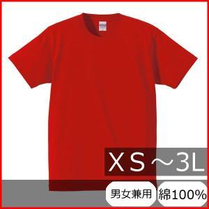 Tシャツ メンズ レディース 半袖 無地 丸首 大きい 厚手 綿 綿100 シャツ tシャツ 人気 スポーツ クルーネック ブランド トップス 男 女 丈夫 xs s m l 2l 3l 赤|wmstore