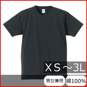 Tシャツ メンズ レディース 半袖 無地 丸首 大きい 厚手 綿 綿100 シャツ tシャツ スポーツ クルーネック ブランド トップス 男 女 丈夫 xs s m l 2l 3l 灰色 黒|wmstore