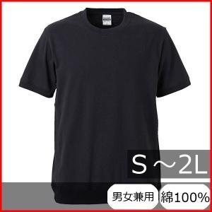 Tシャツ メンズ レディース 半袖 無地 丸首 大きい サイズ 厚手 綿 綿100 シャツ tシャツ スポーツ クルーネック ブランド スウェット 男 女 丈夫 s m l 2l 黒|wmstore