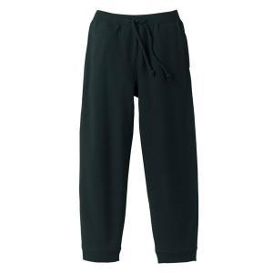 スウェットパンツ メンズ レディース 黒 ブラック 無地 s m l xl xxl 大きいサイズ スウェット パンツ ショートパンツ ゴム 綿 ルームウェア 男 女 ロング|wmstore