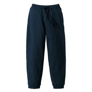 スウェットパンツ メンズ レディース ネイビー 紺 無地 s m l xl xxl 大きいサイズ スウェット パンツ ショートパンツ ゴム 綿 ルームウェア 男 女 ロング|wmstore