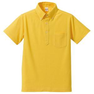 ポロシャツ メンズ レディース 半袖 シャツ ブランド ドライ 無地 大きい 小さ UVカット スポーツ 鹿の子 男 女 消臭 速乾 xs s m l 2l 3l 4l 5l ポケット 黄色|wmstore