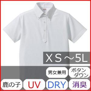 ポロシャツ メンズ レディース 半袖 ボタンダウン ビジネス 無地 大きい 鹿の子 ドライ UVカット 男 女 消臭 速乾 シャツ ブランド xs s m l 2l 3l 4l 5l 白 色|wmstore
