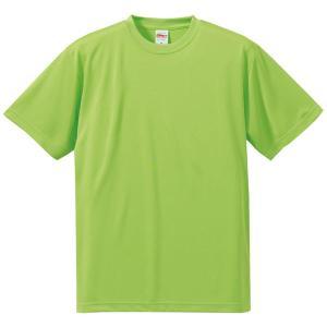 Tシャツ メンズ レディース 半袖 無地 シャツ tシャツ ドライ UVカット 大きい サイズ スポーツ クルーネック ブランド トップス 男 女 丈夫 s m l 2l 3l 緑 色|wmstore