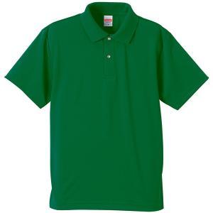 ポロシャツ メンズ レディース 半袖 シャツ ブランド ドライ 無地 大きい サイズ UVカット スポーツ 人気 トップス 男 女 速乾 xs s m l 2l 3l 4l 5l 緑 色 丈夫|wmstore