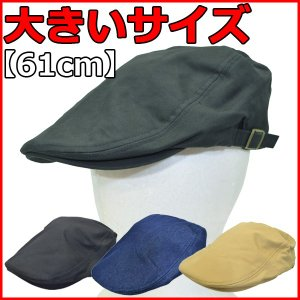 ハンチング メンズ 大きいサイズ ハンチング帽子 ハンチング帽 レディース 帽子 ゴルフ おしゃれ 父の日 大きい ギフト プレゼント キャップ 敬老の日 日よけ 夏|wmstore