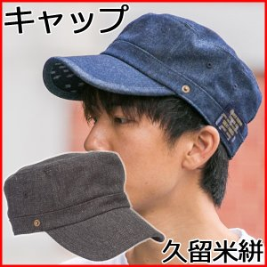 キャップ メンズ レディース 帽子 ワークキャップ シンプル おしゃれ レイルキャップ 黒 夏 カジュアル 綿 コットン 綿100% ウォーキング ネイビー 日よけ 無地|wmstore