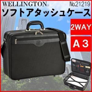 アタッシュケース ビジネスバッグ メンズ 男 A3対応 21219(クロ) wmstore