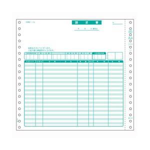【商品名】 ヒサゴ コンピュータ用帳票 ドットプリンタ用 SB481 1000セット