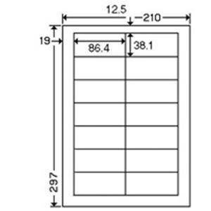 東洋印刷 ナナワードラベル LDW14Q ラッピング無料 A4 14面 500枚 公式ショップ