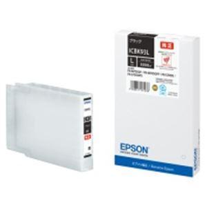 EPSON エプソン インクカートリッジ ふるさと割 純正 〔ICBK93L〕 永遠の定番モデル 黒 ブラック