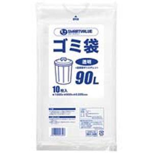 ジョインテックス ゴミ袋 LDD 透明 200枚 90L 安心と信頼 N208J-90P メーカー在庫限り品