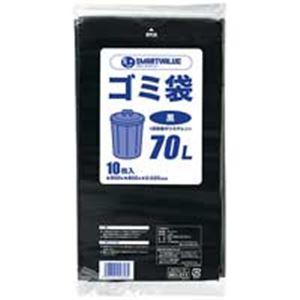 <title>在庫一掃 ジョインテックス ゴミ袋 LDD 黒 90L 200枚 N210J-90P</title>