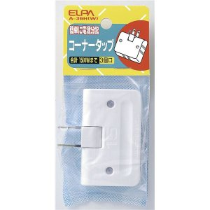 <title>業務用セット ELPA コーナータップ 3個口 気質アップ ホワイト A-36H W 〔×30セット〕</title>