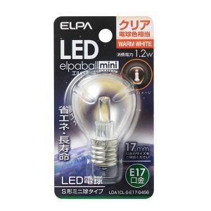 業務用セット ELPA 高級な LED装飾電球 S形ミニ球形 クリア電球色 〔×10セット〕 E17 今季も再入荷 LDA1CL-G-E17-G456